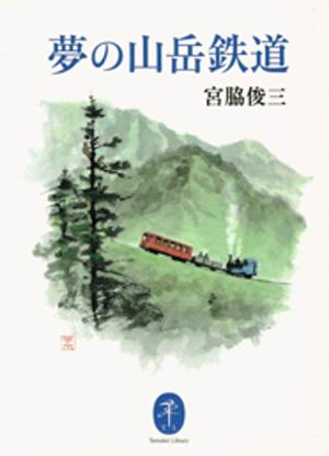 book182.jpg